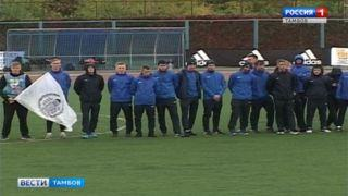 НСФЛ: Тамбовские футболисты сыграли вничью с командой из Кабардино-Балкарии