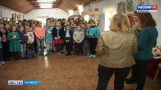 В Тамбове назвали победителей областного конкурса «Новые имена» среди юных дарований