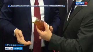 Дмитрий Медведев на выставке «Золотая осень-2018» оценил научные разработки мичуринских ученых