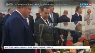 Дмитрию Медведеву Александр Никитин презентовал экспортный потенциал региона