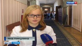 В Тамбовской области открыли медиашколу