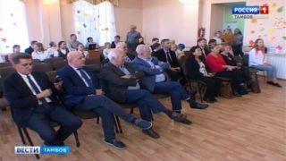 Тамбовские гимназисты показали «Репку» на французском для гостей из Мозеля