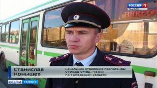 Тамбовские автобусы проверили на безопасность