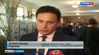 Разработки и технологии в АПК Тамбовкой области через призму цифровизации