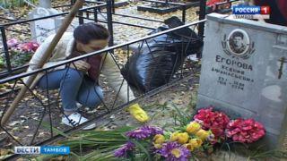 Волонтеры навели порядок на Воздвиженском кладбище