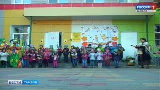 «Покровская ярмарка в мини-формате» гуляет рядом с детским садом «Ивушка»