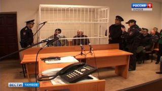 Тамбовские правоохранители отработали три вводные на учениях в суде