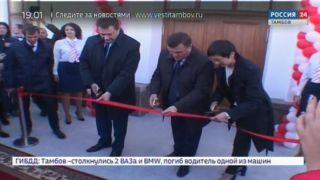 Железнодорожный вокзал «Тамбов» ждут новые преобразования