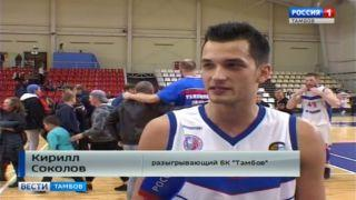 Болельщики в шоке – тамбовские баскетболисты идут дальше в Кубке России