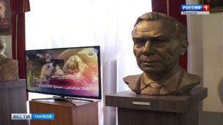 «Герой воздуха»: в МВЦ отметили 97-ую годовщину со дня рождения Василия Сенько