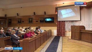 Студенты ТГУ записали на видео, как читают стихи Гавриила Державина