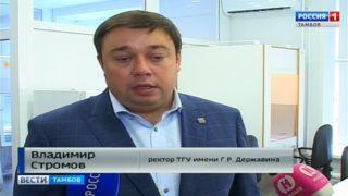 В ТГУ открыли лабораторию микробиологии и биотехнологии