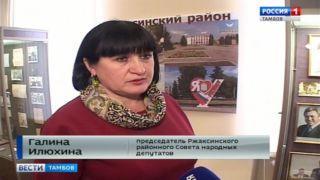 Историю и достижения Ржаксинского района поместили под музейное стекло