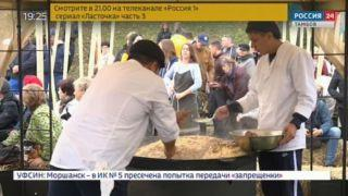 Восьмая Покровская ярмарка: «Легенды Тамбовского края»
