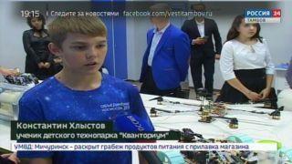 Поздравляют роботы: детскому технопарку исполнился год