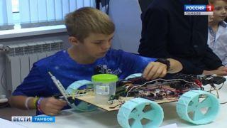 Детский технопарк «Кванториум-Тамбов» празднует первый день рождения