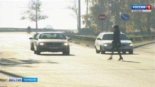 Сотрудники ДПС заступили на дежурство на пешеходных переходах