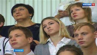 Участники конкурса «Абилимпикс» почтили минутой молчания память погибших в Керчи