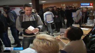 Выбирай на вкус и по зарплате: в ТГТУ устроили ярмарку вакансий