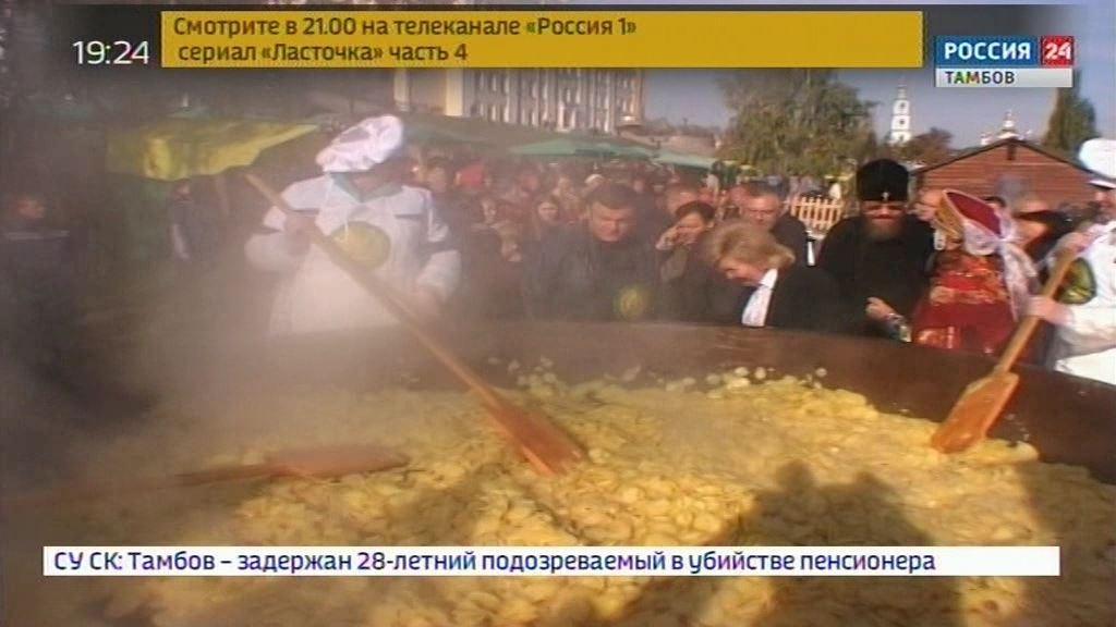 Покровская ярмарка 2018: «Пир горой!»