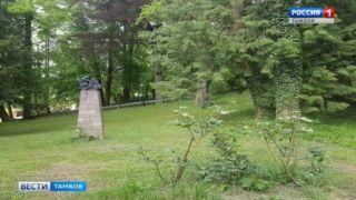 В Люксембург из Мичуринска отправили будущий вишнёвый сад