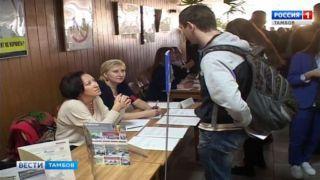 500 предложений за один день: ярмарка вакансий в ТГТУ