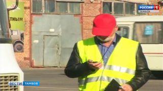 Водители автобусов и грузовиков соревнуются в профессиональном мастерстве