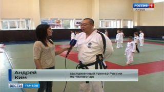 400 тхэквондистов центральной России поборются за звание лучшего