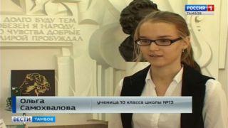 Как Пушкин: тамбовские школьники перевоплотились в великого поэта