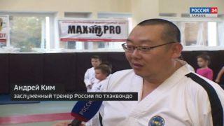 Андрей Ким: «В области появятся новые футбольный стадион и ледовая арена»