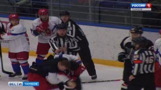 ХК «Тамбов» и китайский «КРС-ОЭРДЖИ» начали матч с драки