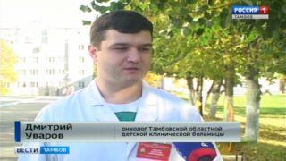 Даниилу Кузичеву нужна помощь! Мальчик борется с онкологией