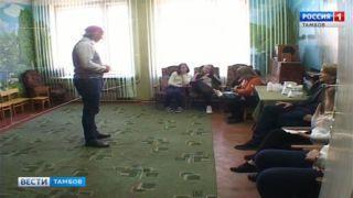 Тамбовские школьники искали «Клад-здоровье»