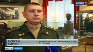 Тамбовских призывников провожают в Москву