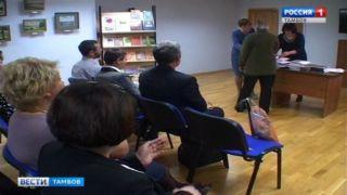 В Тамбове наградили «отличников» и «хорошистов» краеведческого диктанта