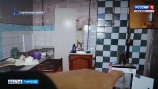 Моршанские полицейские передали в суд дело домушников