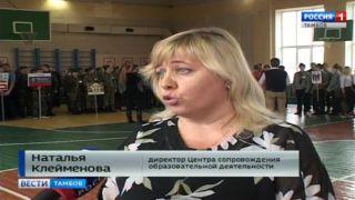 Юнармейцы выбрали победителей военно-спортивной игры