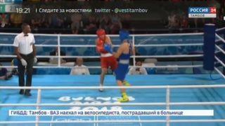 Илья Попов – победитель юношеских Олимпийских игр