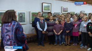 В Тамбове открыли юбилейную выставку Тамары Ивашенцевой