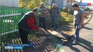 Тротуар, как подиум: почему жители села Донское не рады новым пешеходным дорожкам?