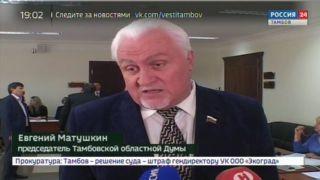 Дотации из Москвы и собственные доходы – депутаты пересмотрели бюджет области