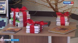 Книжное дерево дало плоды: в Пушкинскую библиотеку передали 800 новых изданий
