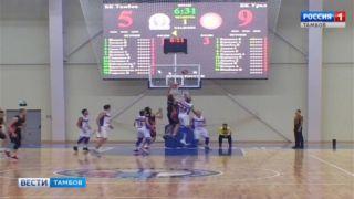 Первое домашнее поражение БК «Тамбов»