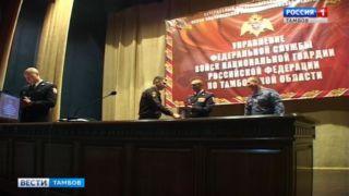 Гвардейцы вневедомственной охраны отмечают профессиональный праздник