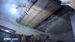 В жилом доме на Интернациональной рухнули потолочные балки
