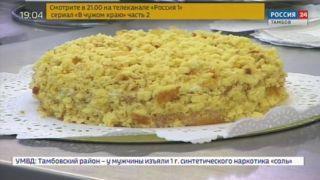 На конкурс кондитеров из Крыма привезли съедобные цветы
