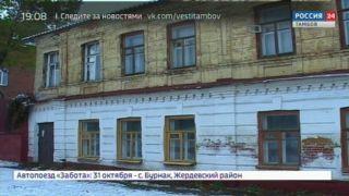 Жильцам квартиры с рухнувшим потолком предложили переехать