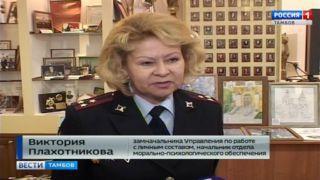 Художники в погонах: выставка работ сотрудников УМВД