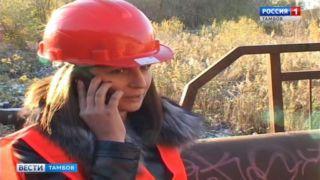 «Спецдорсервис»: состояние моста на Базарной без изменений