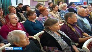 В МВЦ представили «Лики России»